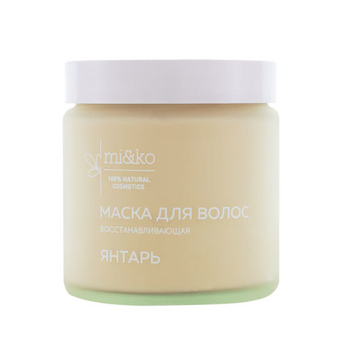 Маска восстанавливающая для светлых и осветленных волос Янтарь 120 мл (Ми&Ко)