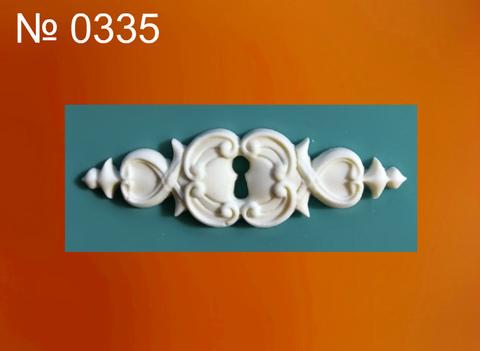 Силиконовый молд № 0335 Замочная скважина