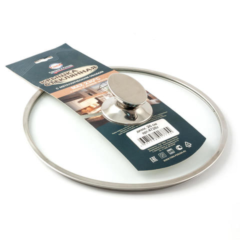 Крышка стеклянная с широким метал/обод + овальная ручка НЖС 26 см низ.
