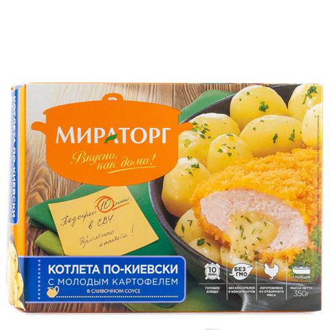 Котлета по-киевски с молодым картофелем в сливочном соусе 350г Мираторг