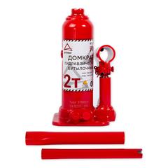 Домкрат гидравлический бутылочный 2т ARNEZI R7100121