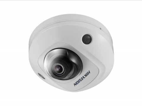 Видеокамера Hikvision DS-2CD2523G0-IWS