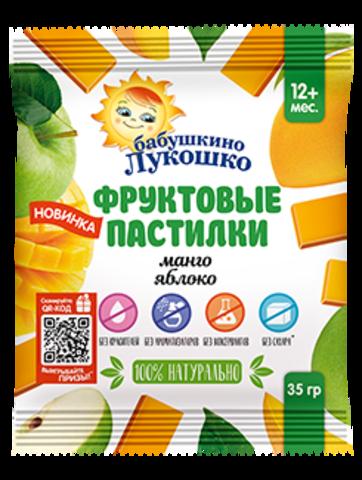 Фруктовые пастилки Манго-яблоко Бабушкино Лукошко 12+мес