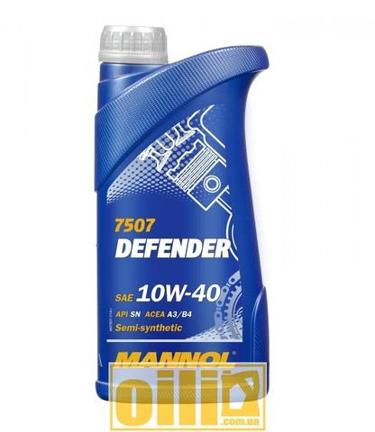 Mannol 7507 DEFENDER 10W-40 1л