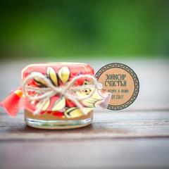 Бонбоньерка с медом на свадьбу, 35 грамм, стиль