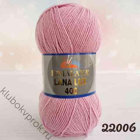 HIMALAYA LANA LUX 400 22006, Темный розовый