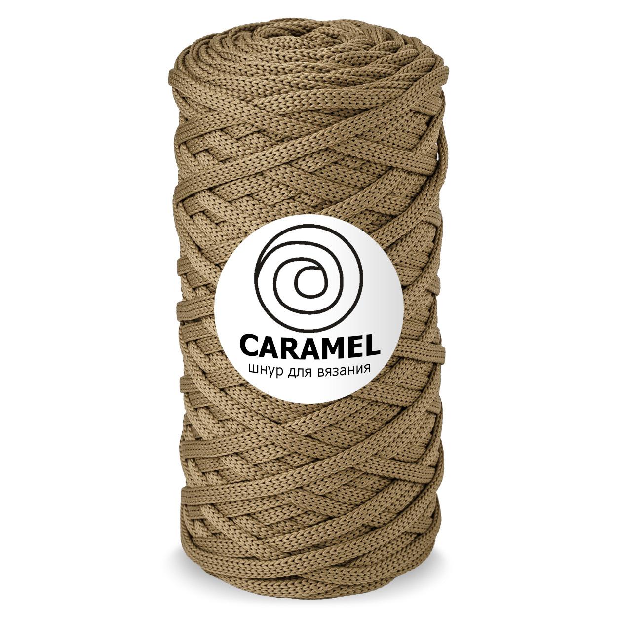Плоский полиэфирный шнур Caramel Полиэфирный шнур Caramel Мускат new_image.jpeg