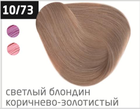 OLLIN color 10/73 светлый блондин коричнево-золотистый 100мл перманентная крем-краска для волос