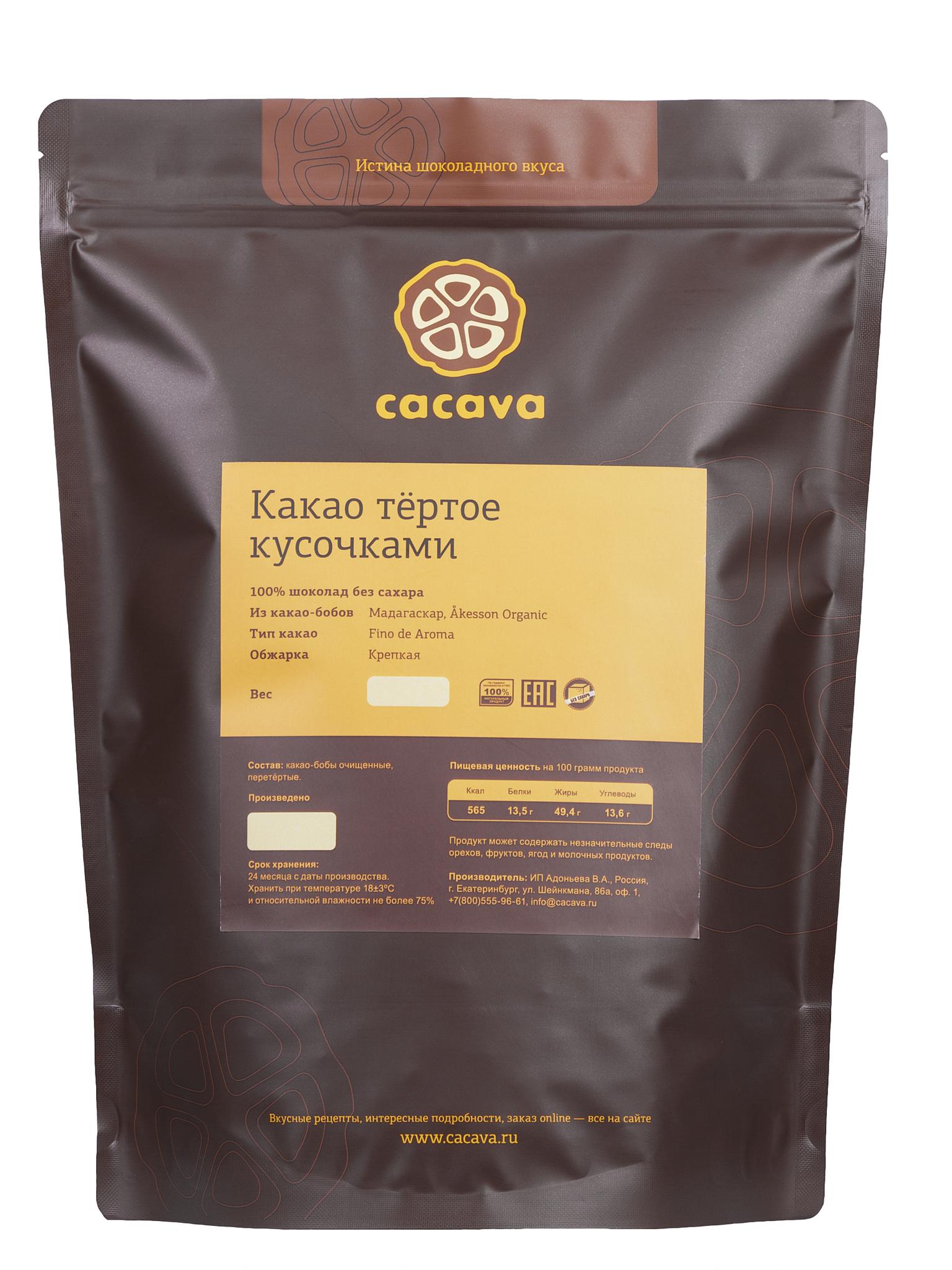 Какао тёртое кусочками (Мадагаскар, Åkesson), упаковка 1 кг