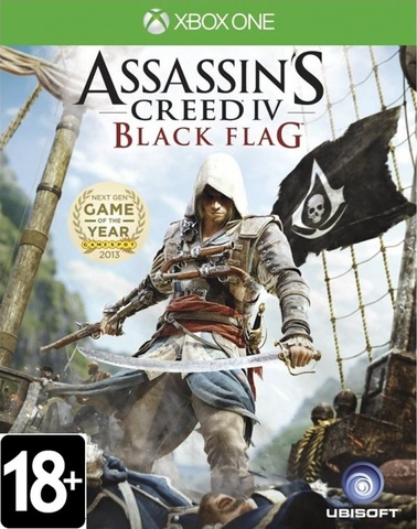 Assassin's Creed IV: Черный Флаг (Xbox One/Series X, русская версия)