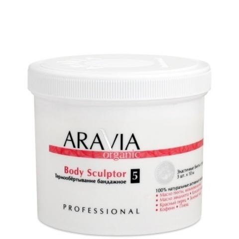ARAVIA Organic Термо-обертывание бандажное «Body Sculptor», 3 шт.х10 м