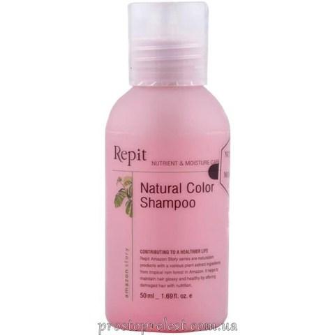 Repit Amazon Story Natural Color Shampoo - Шампунь для окрашенных волос