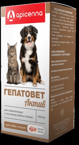Гепатовет суспензия для собак и кошек 100 мл