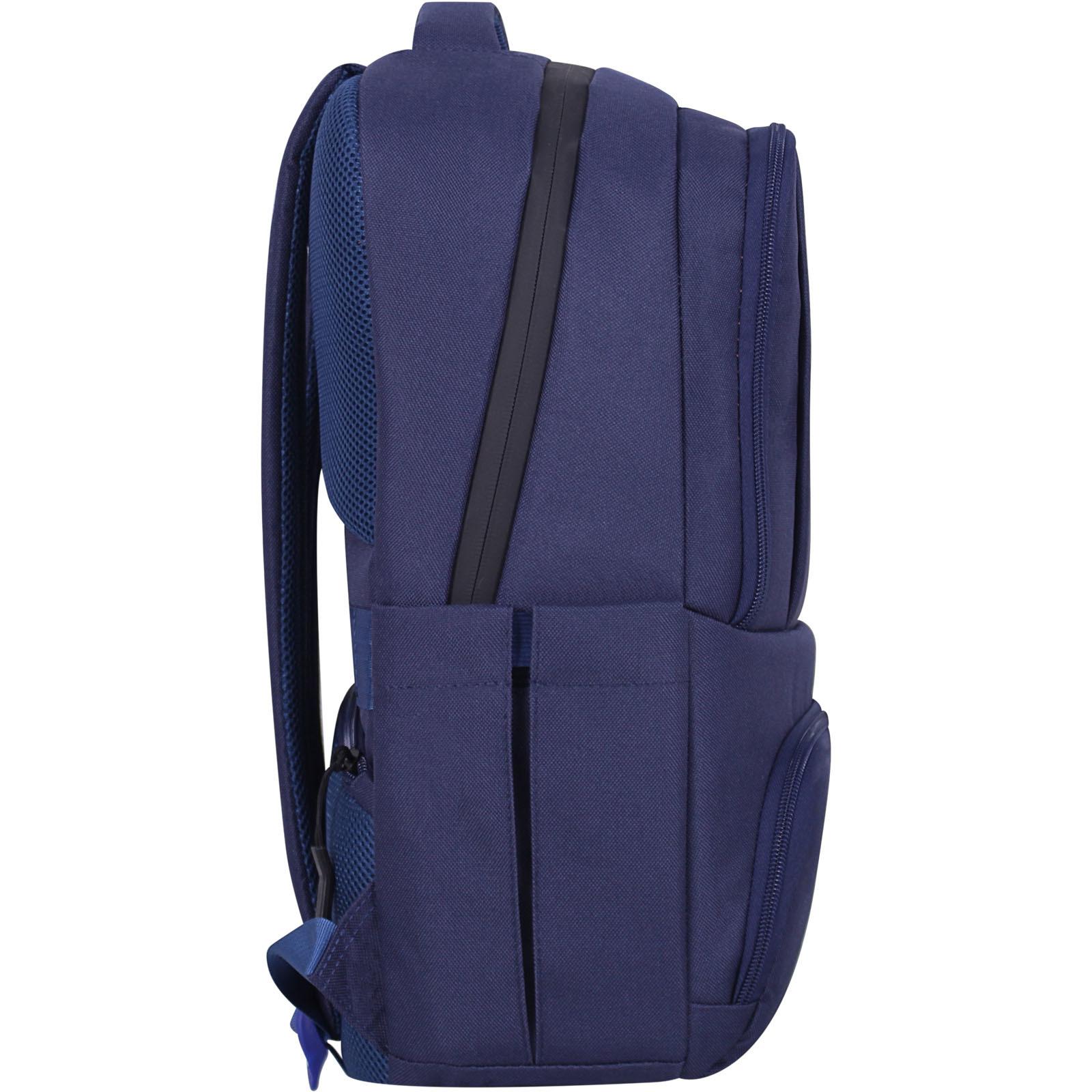 Рюкзак для ноутбука Bagland STARK чернильный (0014366) фото 2