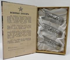 Подарочный набор стопок для водки «Рабочий и колхозница», фото 2