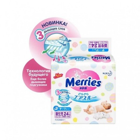 Подгузники Merries NB 0-5кг, 1уп/24шт