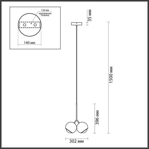 Подвесной светодиодный светильник 4227/12LA серии MIA