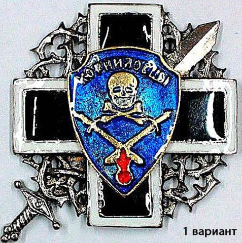 """Знак """"Корниловцы"""" (копия)"""