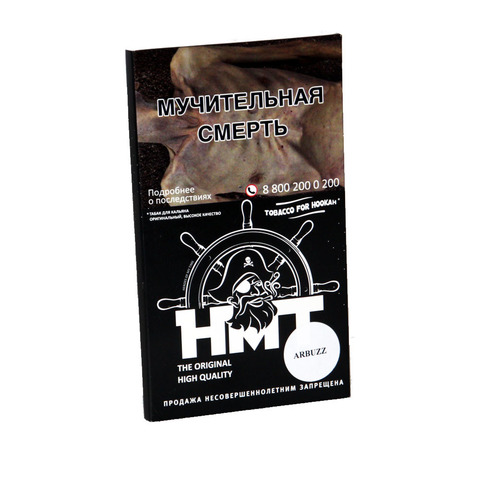 Табак HMT Arbuzz 100гр