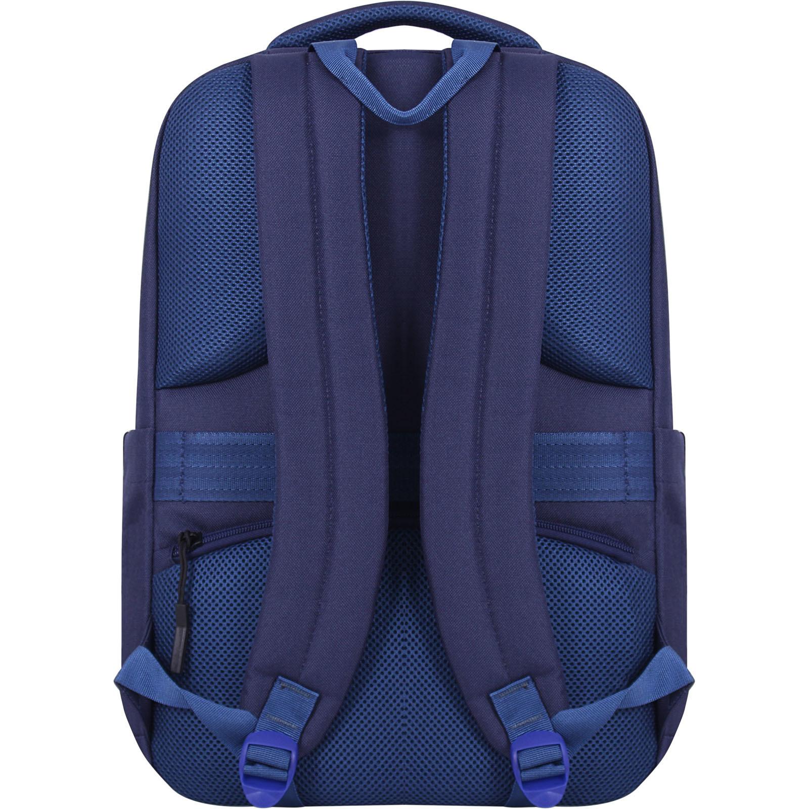 Рюкзак для ноутбука Bagland STARK чернильный (0014366) фото 3
