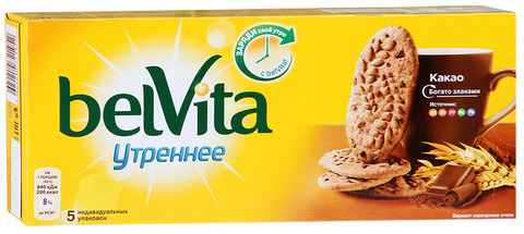 """Печенье """"belvita"""" Утреннее с какао 225 г"""