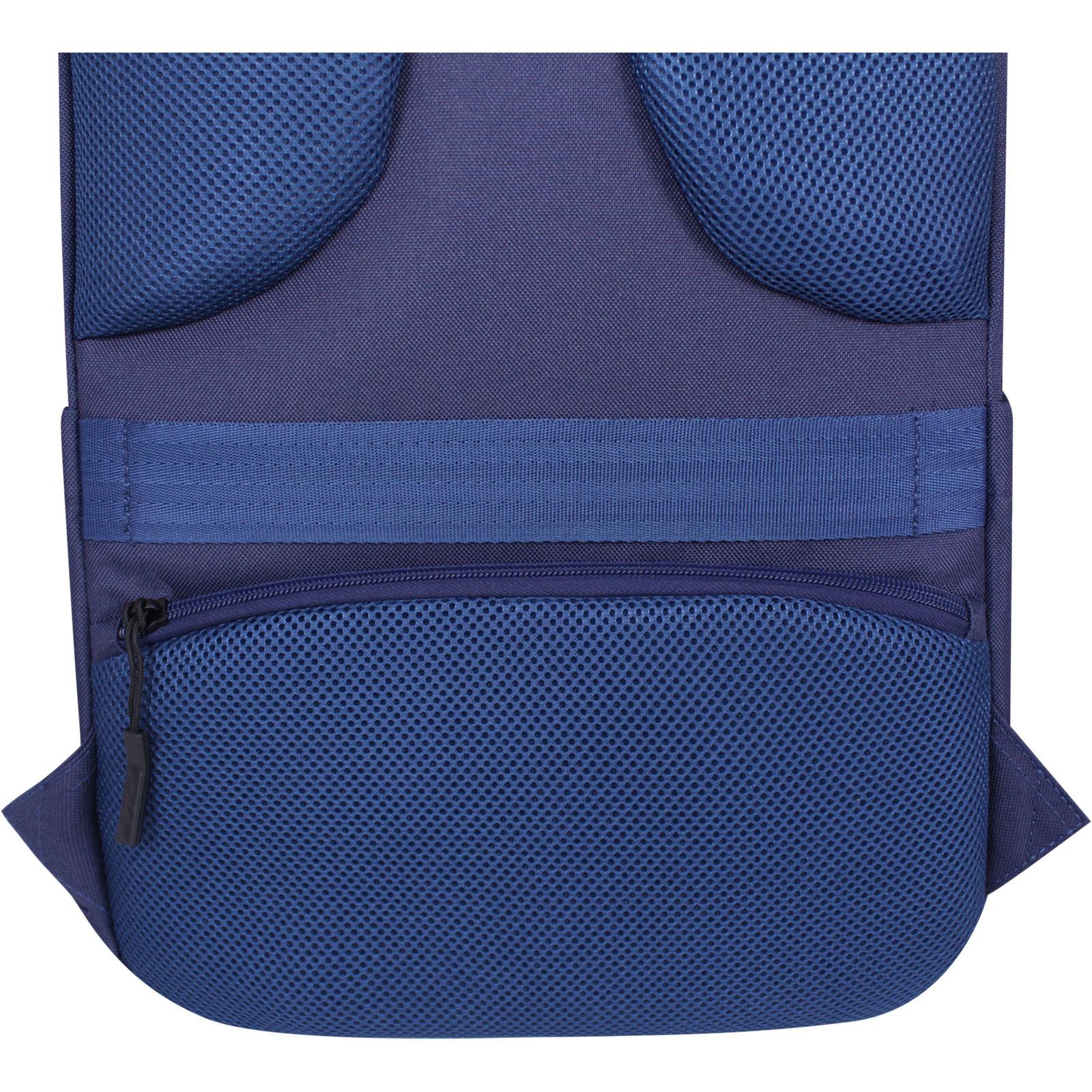 Рюкзак для ноутбука Bagland STARK чернильный (0014366) фото 4