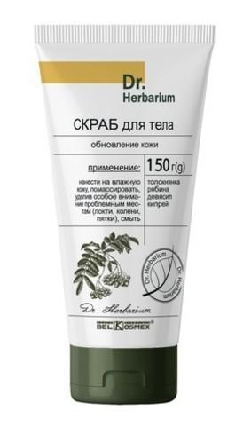 BelKosmex Dr.Herbarium Скраб для тела обновление кожи 150г