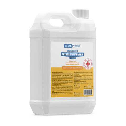 Рідке мило з антибактеріальним ефектом Календула-Чебрець Touch Protect 5 L (1)