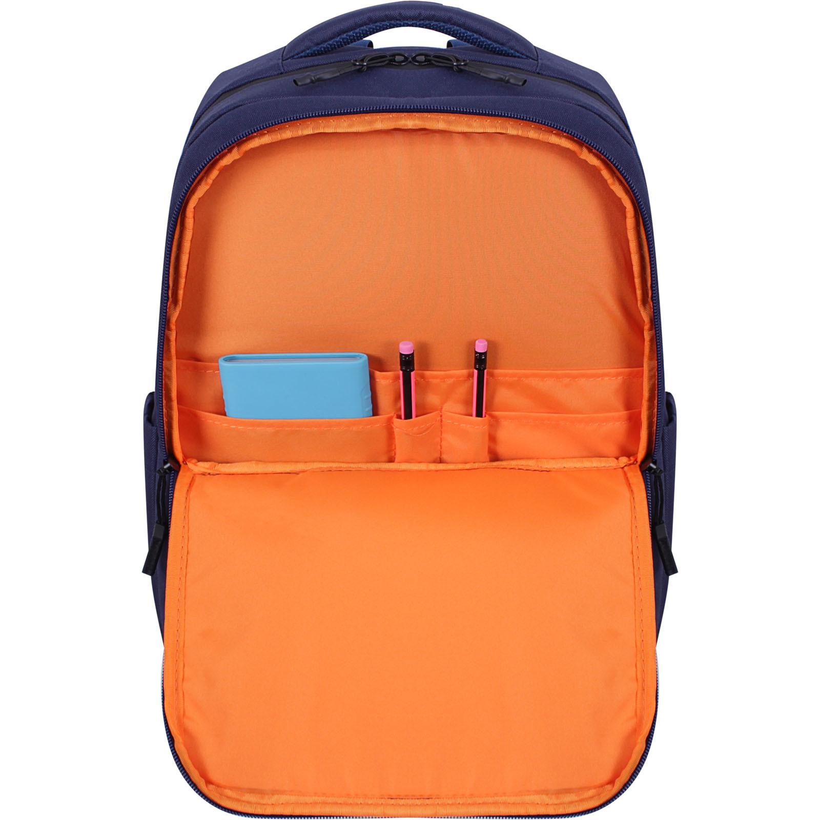 Рюкзак для ноутбука Bagland STARK чернильный (0014366) фото 5