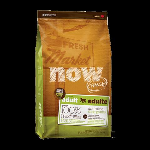 Now Natural Сухой корм для взрослых собак мелких пород с индейкой, уткой и овощами беззерновой