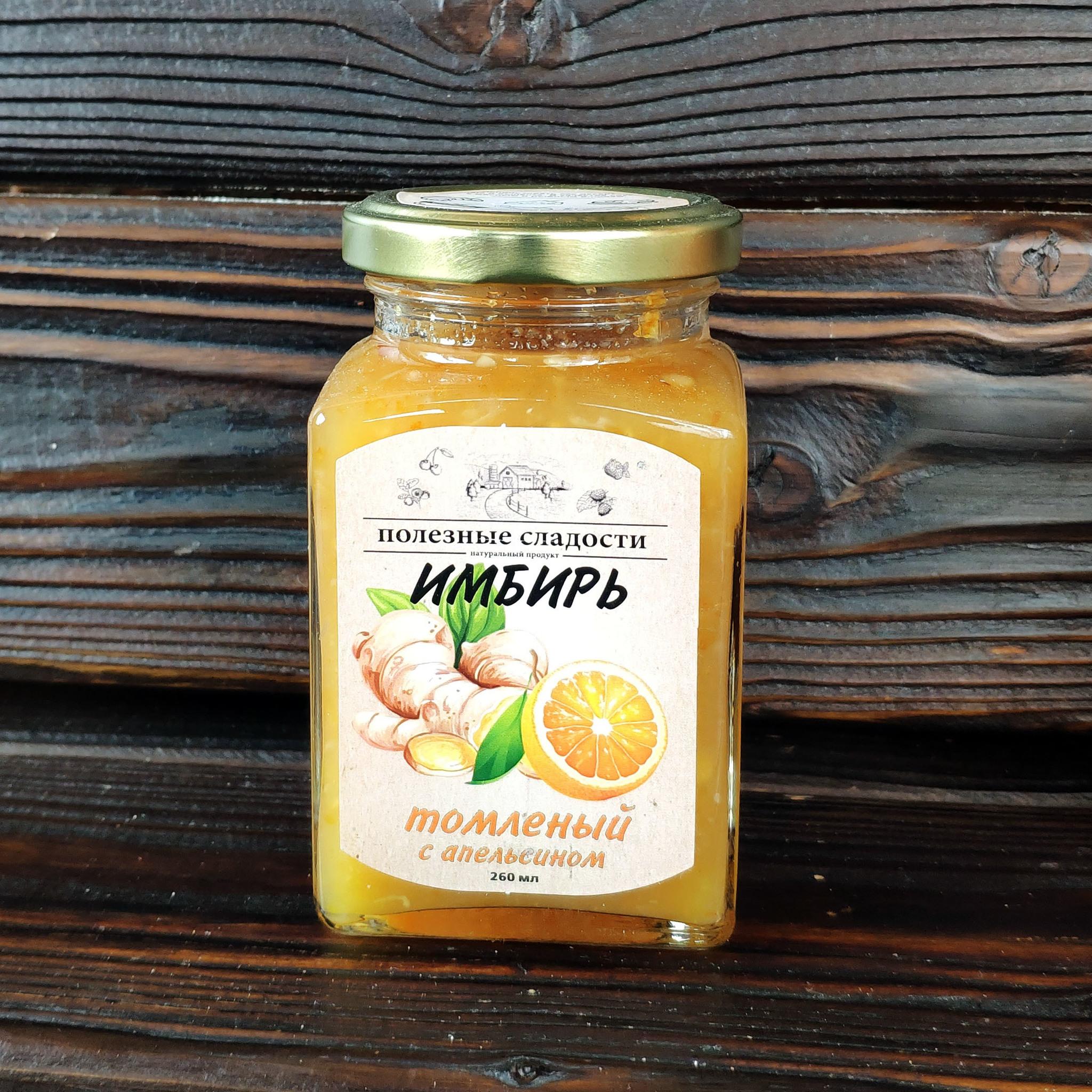 Фотография Имбирь томленый с апельсином / 260 мл купить в магазине Афлора