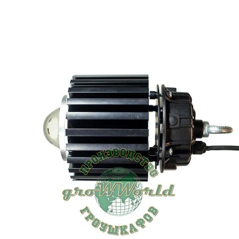 LED светильник Citizen 100w COB Full Spectrum
