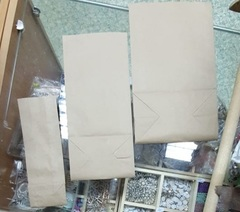 Пакет крафт бумажный без ручек, 1 шт