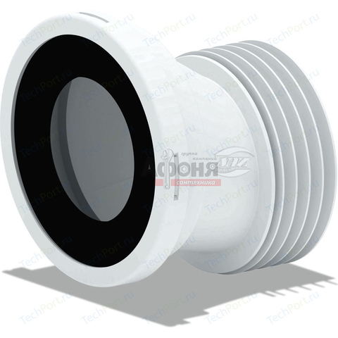 Манжета унитазная жесткая эксц 20 мм W0220 АНИ пласт