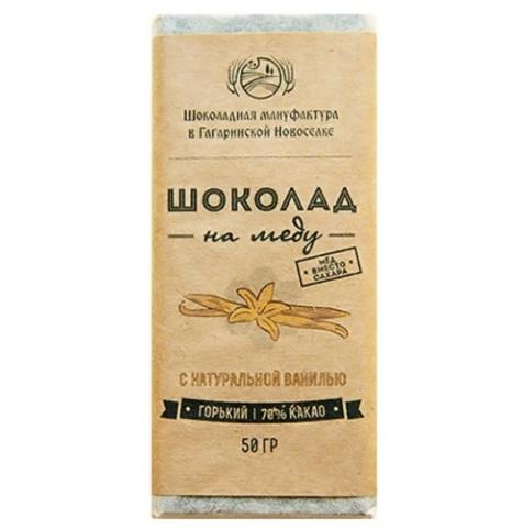 Шоколад На Меду 70% какао С Натуральной Ванилью 50 г.