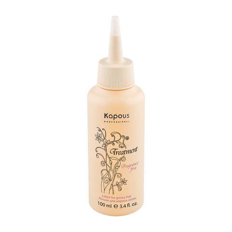 Лосьон для жирных волос Treatment Kapous Professional 100 мл