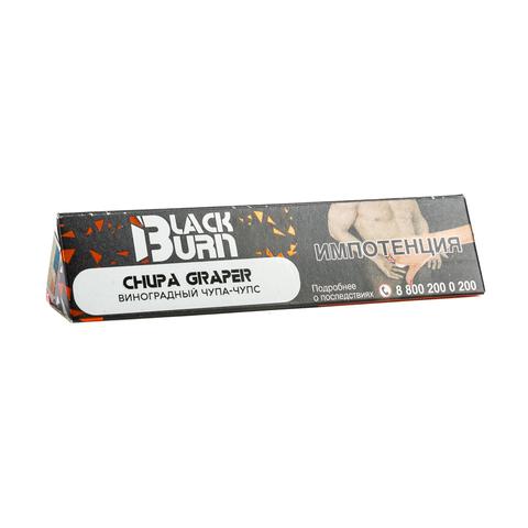 Табак Burn Black Chupa Graper (Виноградная Газировка) 25 г