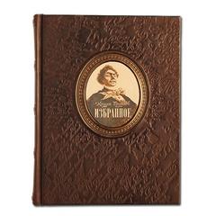 Элитная книга Козьма Прутков. Избранное
