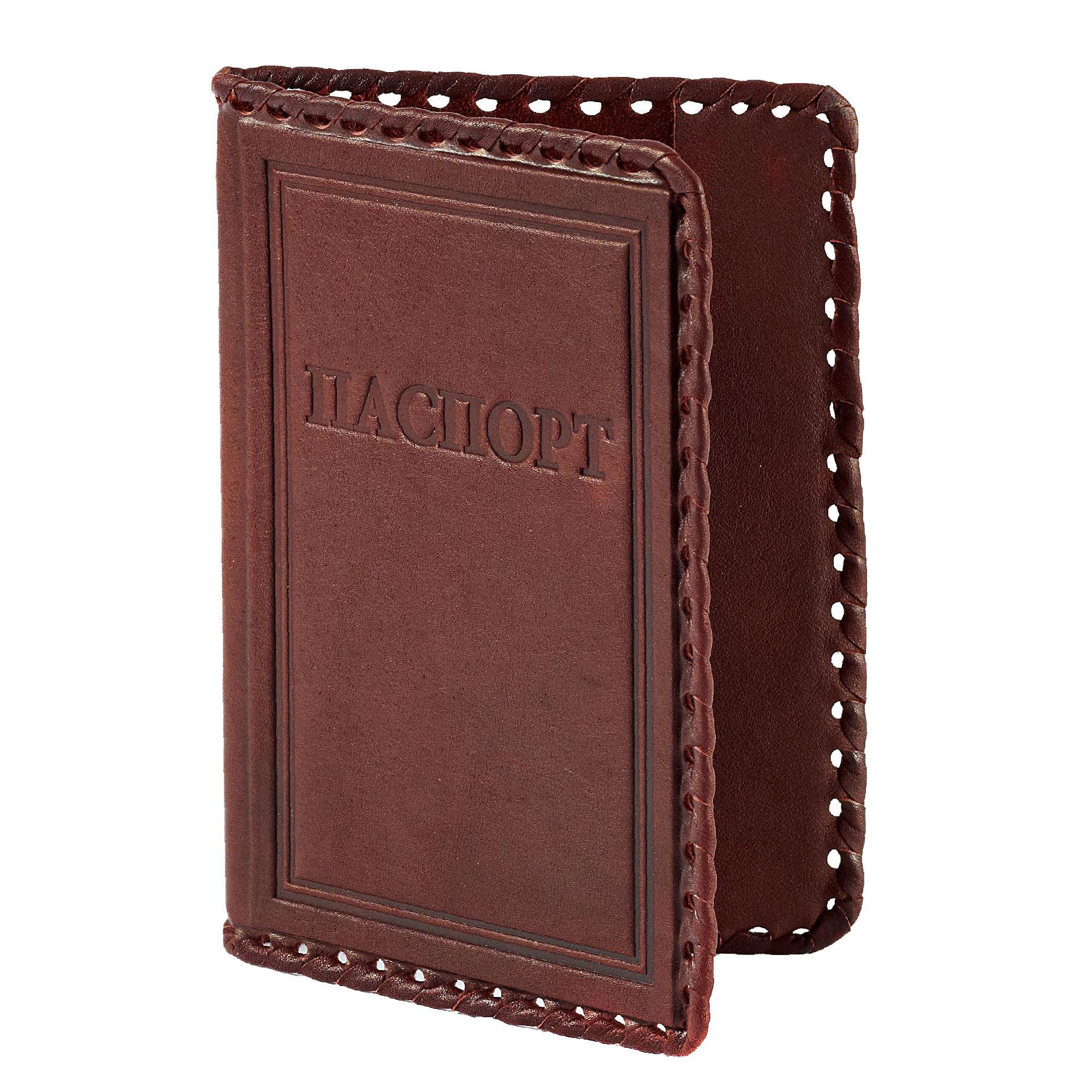 Обложка на паспорт «Русский». Цвет коричневый