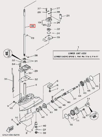 Вал вертикальный для лодочного мотора F9,9 Sea-PRO (25-36)