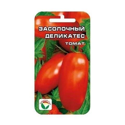 Засолочный деликатес 20шт томат (Сиб сад)