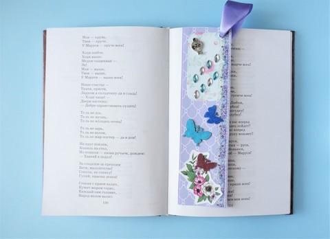"""Закладка для книги """"Воздушный шар"""""""