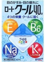 Капли для глаз №5 синие Rohto Cool (Япония)