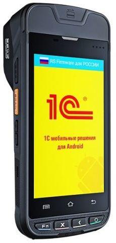 Терминал сбора данных Urovo MC9000S-S00S5E00000