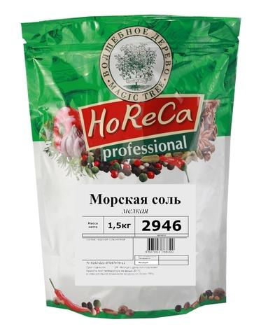 Морская соль мелкая ВД HORECA в ДОЙ-паке 1,5кг