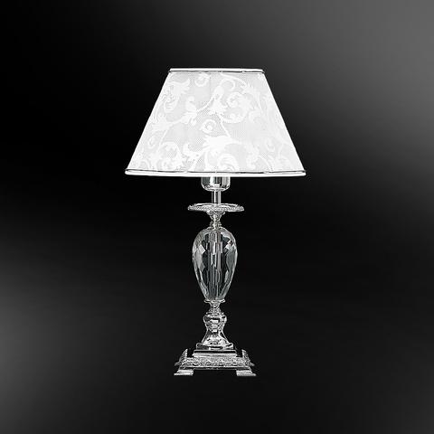 Настольная лампа 26-45.01Х/8923С