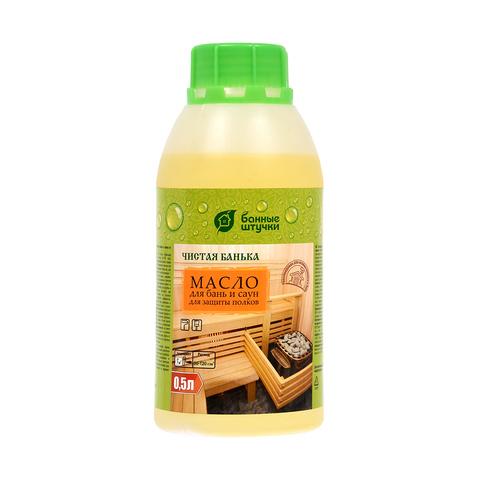 Масло для защиты полков «Чистая банька» 0,5 л