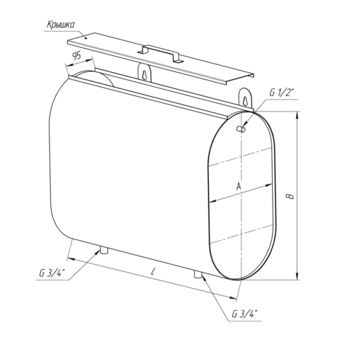 Бак для теплообменника горизонтальный эллипс