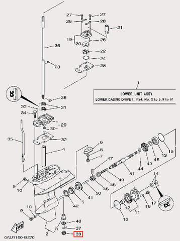 Шестерня ведущая для лодочного мотора F9,9 Sea-PRO (25-39)