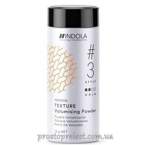 Indola Innova Texture Volumising Powder - Пудра для додання об'єму